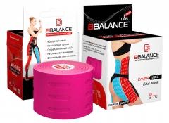 Перфорированный тейп для тела BB LYMPH TAPE™ 5 см × 5 м розовый