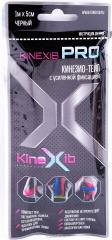 Кинезио-тейп Kinexib Pro черный (5 см x 1 м)