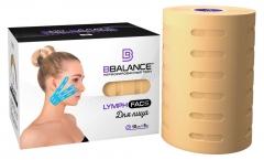 Перфорированный тейп для лица BB LYMPH FACE™ 10 см × 5 м бежевый