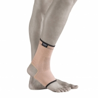 Бандаж на голеностопный сустав (NANO BAMBOO CHARCOAL + FLEXTRA) BCA 400