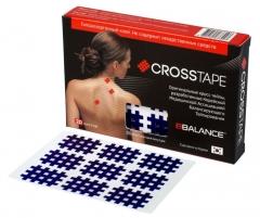 Кросс тейпы BB CROSS TAPE™ 2,1 см x 2,7 см (размер А) синий