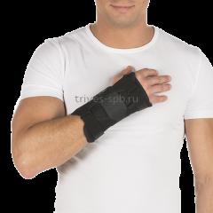 Лучезапястный бандаж с анатомическими шинами Т-8311