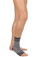 Бандаж компрессионный на голеностопный сустав с силиконовыми вкладышами Т-8611