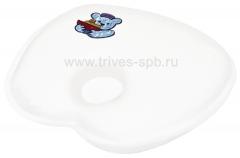 Ортопедическая подушка для детей до года ТОП-109